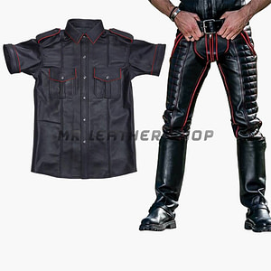 Gay Leather Uniform